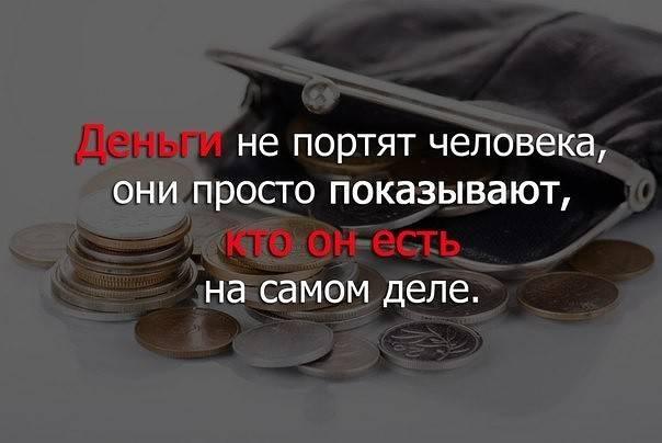 Считается ли любовь за деньги позором в нашей современной жизни?