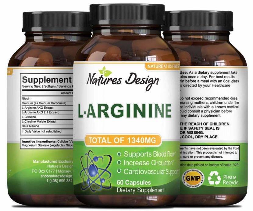 L-аргинин - инструкция, состав, аналоги, показания, дозировка, противопоказания, побочные эффекты, цена – медобоз