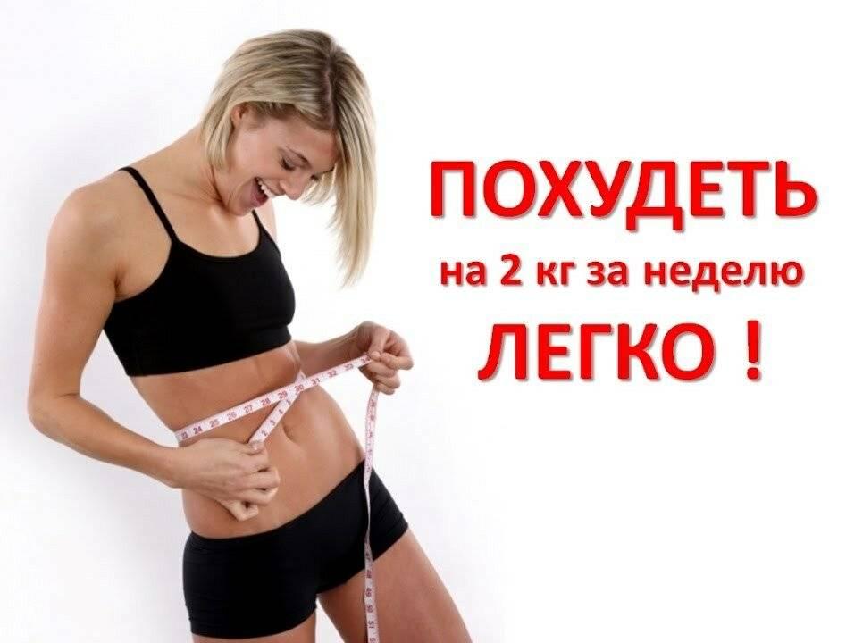 Похудеть мужчине за месяц, неделю. как можно правильно заставить мужчину похудеть?