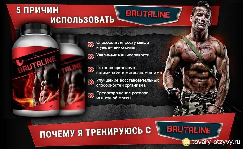 Аминокислоты для роста мышц: рейтинг лучших, правила приема - tony.ru