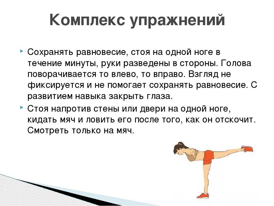 10 волшебных упражнений на развитие координации - здоровье | доброхаб