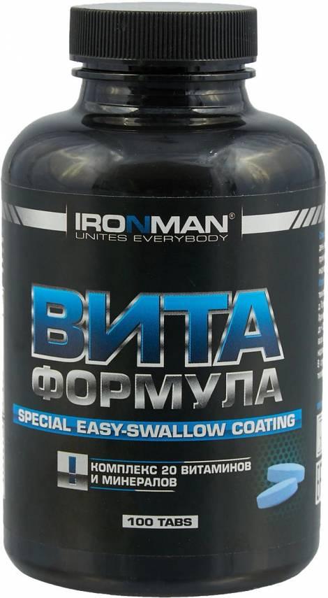 Спортивные витамины для мужчин