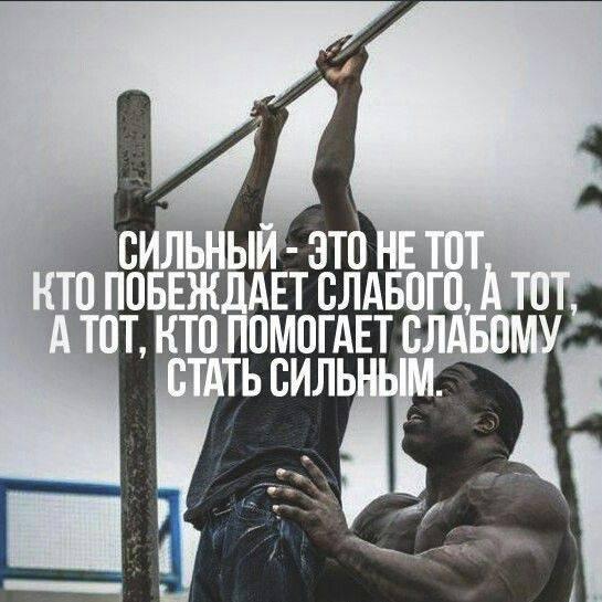 Смеяться над собой: здоровое отношение к своим недостаткам и достоинствам, психологическая зрелость - psychbook.ru