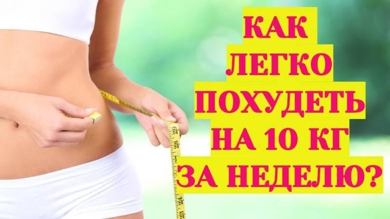 Психология похудения: правда о лишнем весе, которую от нас скрывают