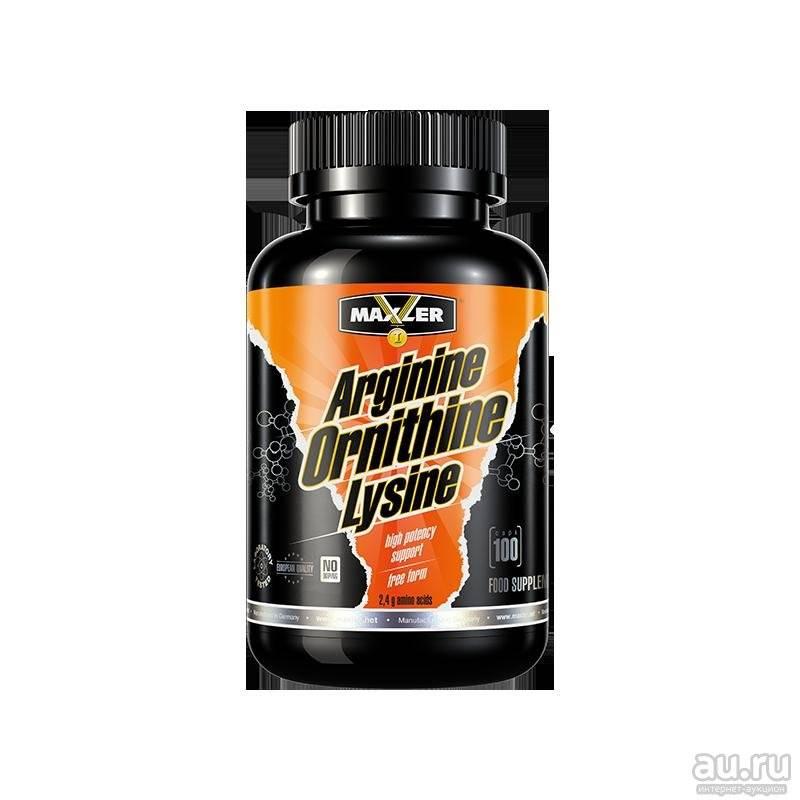 Л-аргинин: польза и вред для мужчин и женщин, как принимать в спорте, где содержится аминокислота