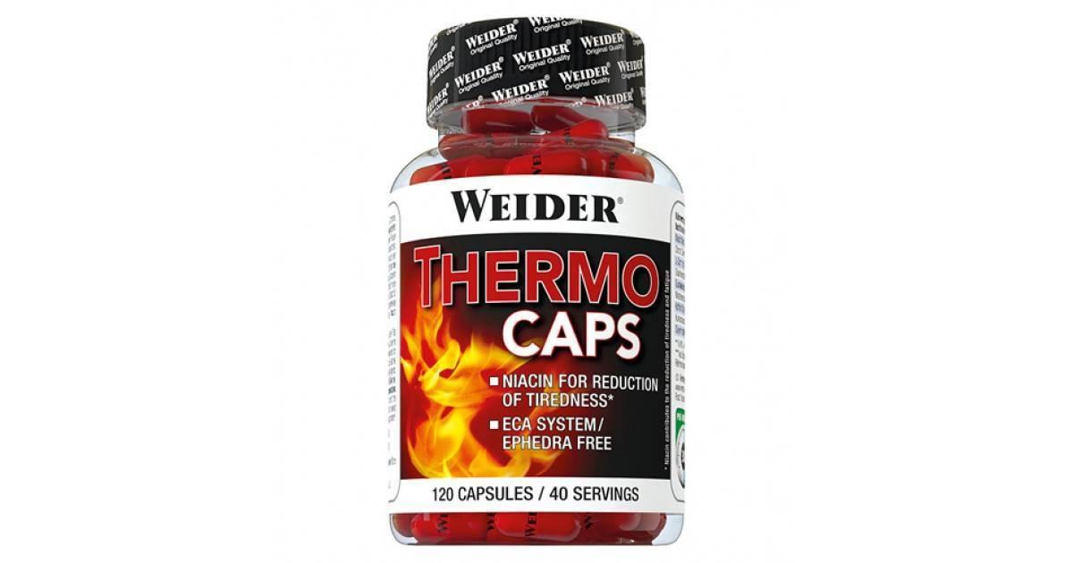 Термогеники жиросжигатели- , польза и вред, обзор лучших препаратов