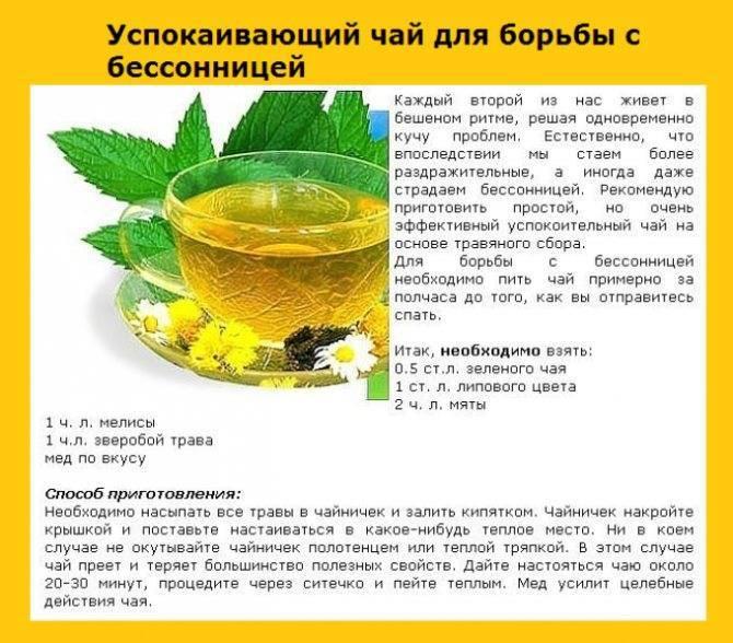 Польза зелёного чая для  для здоровья мужчин и женщин, для похудения. вреден ли зелёный чай для организма. | inwomen