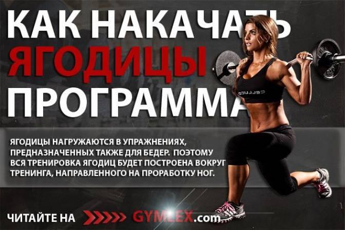 Помогают ли суперсеты при похудении и накачке пресса, программы тренировок для парней и девушек