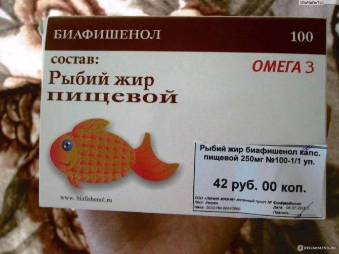 Рыбий жир и омега-3 в бодибилдинге: польза и правила применения