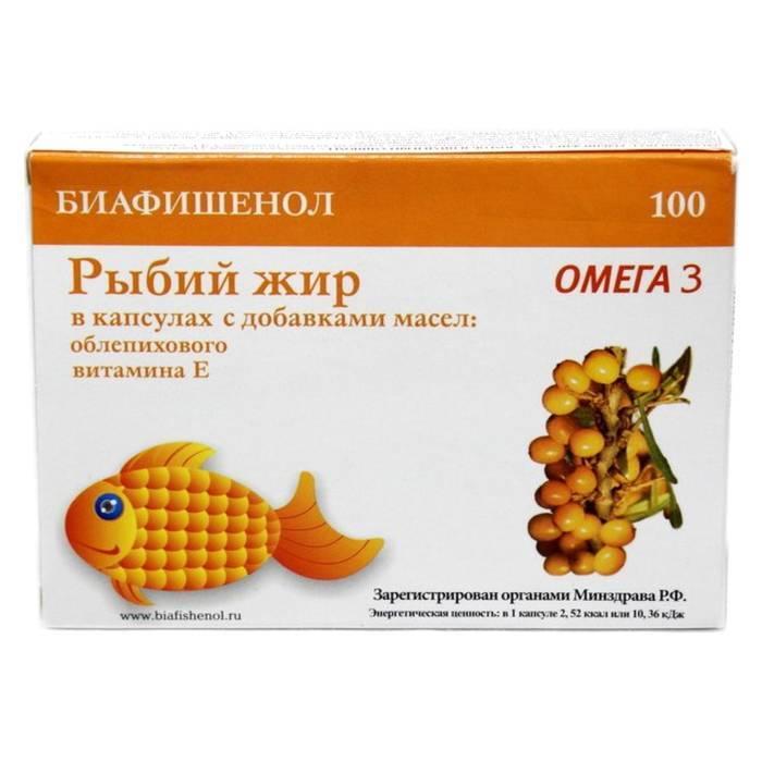 Из чего, как и где делают рыбий жир - omega-3 | рыбий жир | lysi россия