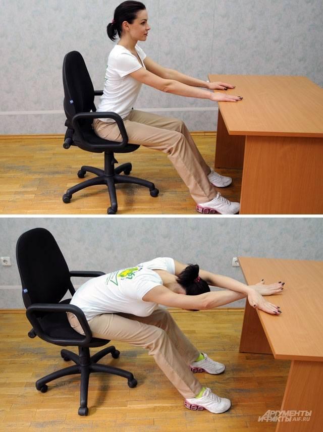Зарядка в офисе – спасение для здоровья. 6 простых упражнений