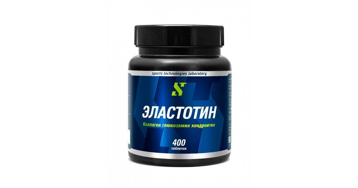 Аминокислота цитруллин: инструкция по применению, цена и отзывы - medside.ru