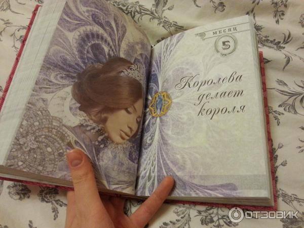 Лариса ренар ★ сделай мужа миллионером читать книгу онлайн бесплатно