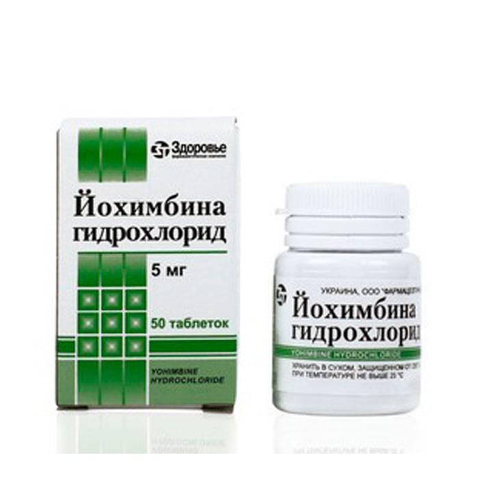 """""""йохимбин"""" для похудения: как принимать, состав, дозировка, противопоказания - tony.ru"""