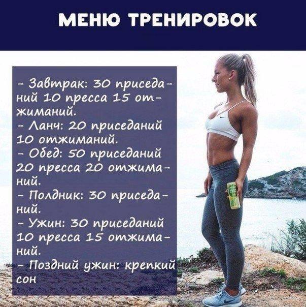 В какое время лучше заниматься физическими упражнениями и как тренироваться учитывая биологические ритмы? | rulebody.ru — правила тела