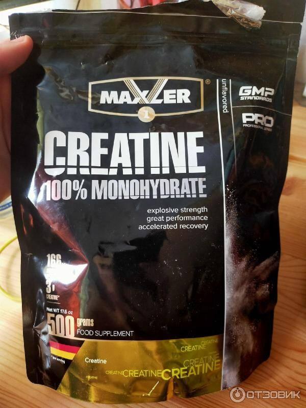 Creatine monohydrate от maxler: отзывы, эффекты и как принимать