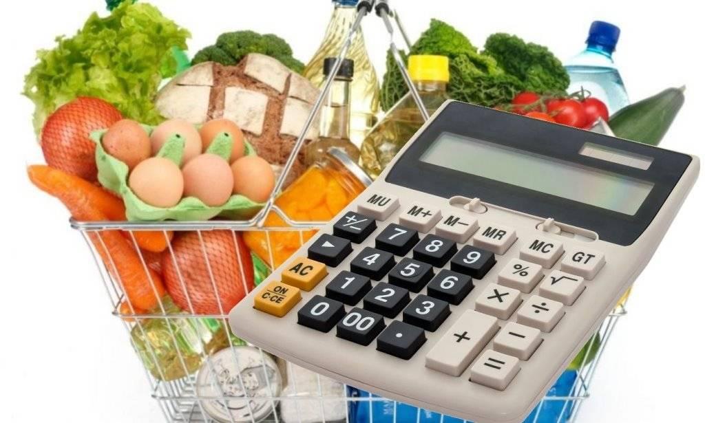 Как сэкономить на продуктах и хорошо питаться: советы