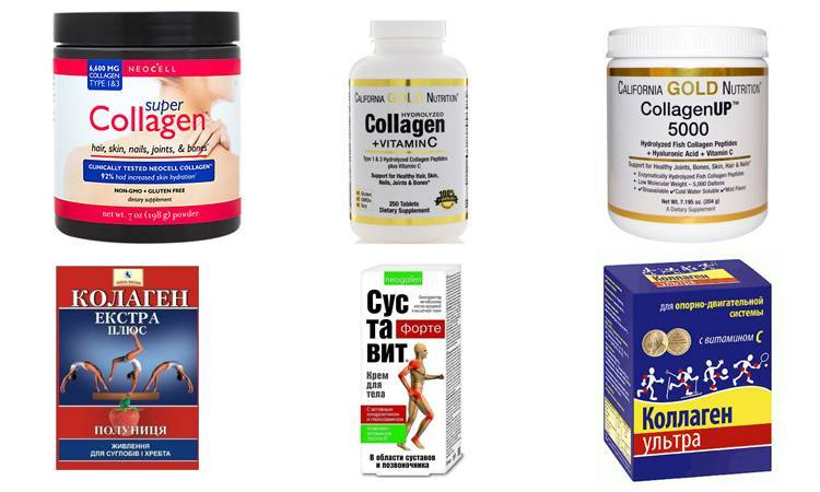 Препараты для лечения суставов и связок. » спортивный мурманск