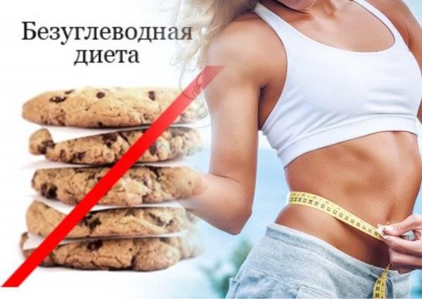 Безуглеводная диета (кето-диета) | strong life