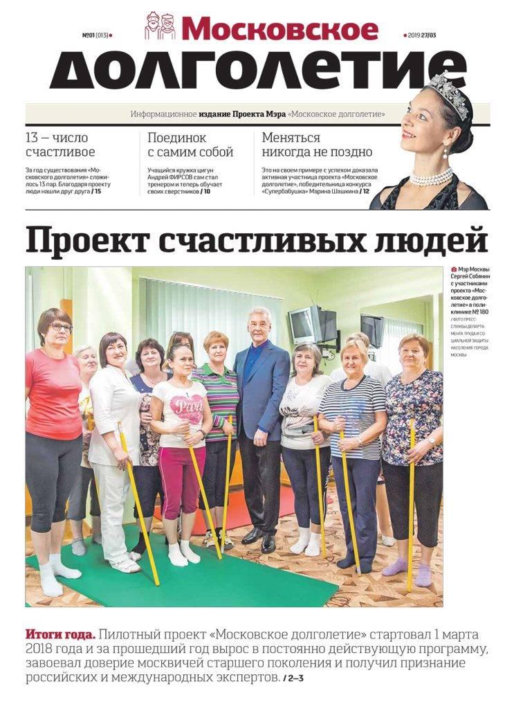 Пять главных правил здорового питания для долголетия - здоровая россия