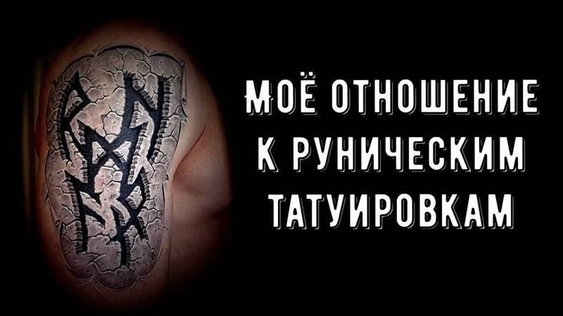 Почему людям лучше не делать татуировку: веские причины, о которых мало кто знает